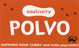soul curry  POLVO